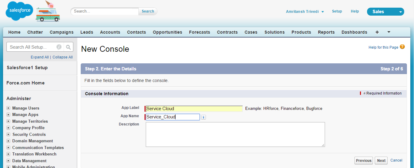 salesforce service cloud console